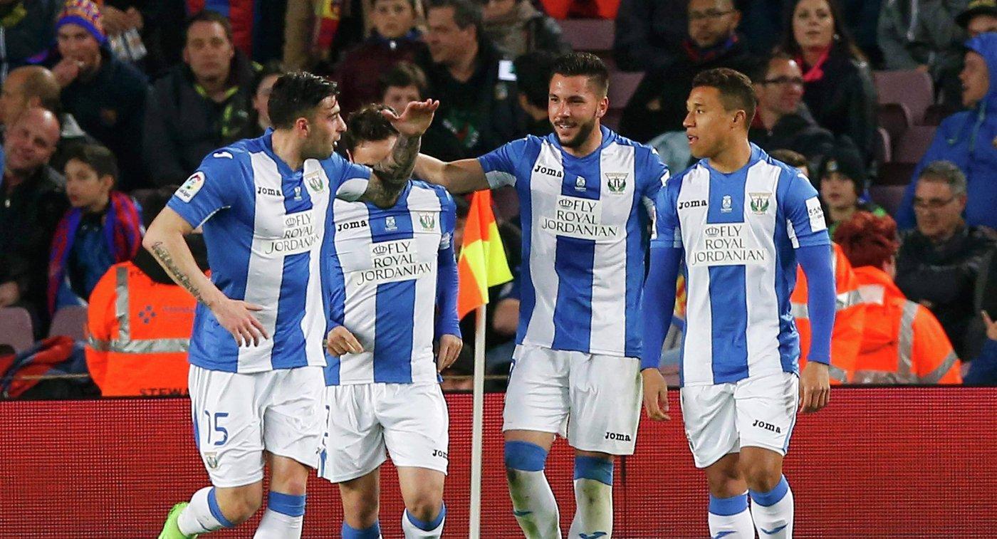 Футболисты испанского Леганеса