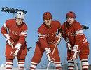 Тройка нападающих сборной команды СССР по хоккею: Борис Михайлов, Владимир Петров и Валерий Харламов (слева направо)
