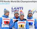 Россияне Андрей Ларьков, Александр Бессмертных, Алексей Червоткин и Сергей Устюгов (слева направо)