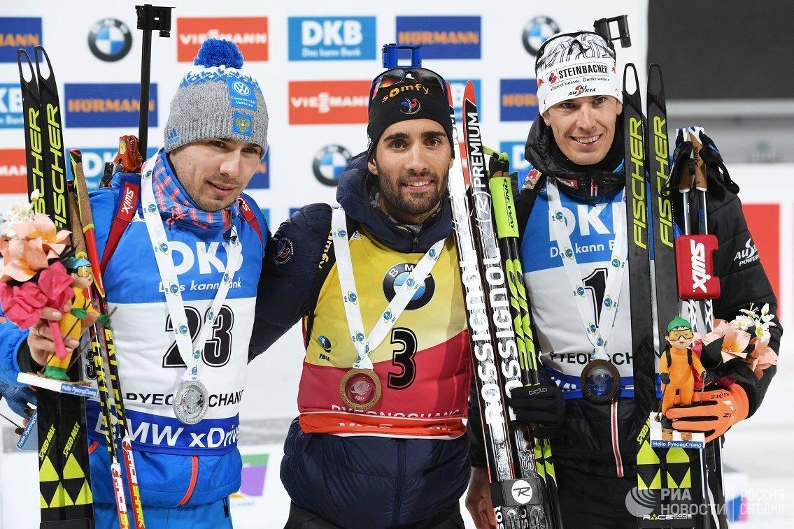 Антон Шипулин, Мартен Фуркад, Юлиан Эберхард (слева направо)