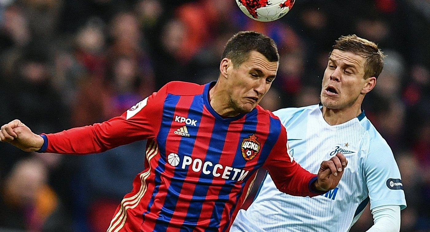 «СКА-Хабаровск» сыграл вничью с«Уфой» вматче чемпионата РФ