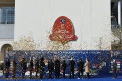 Церемония открытия памятной таблички чемпионата мира по футболу 2018
