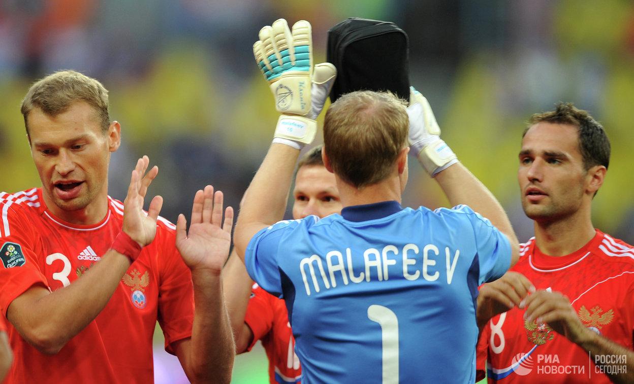 Василий Березуцкий, Вячеслав Малафеев и Роман Широков (Россия) (слева направо)