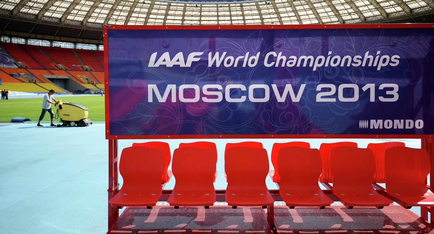 Стадион Лужники во время чемпионата мира по легкой атлетике