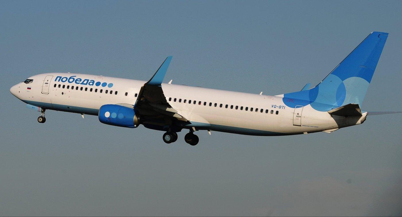 Самолет российской авиакомпании Победа