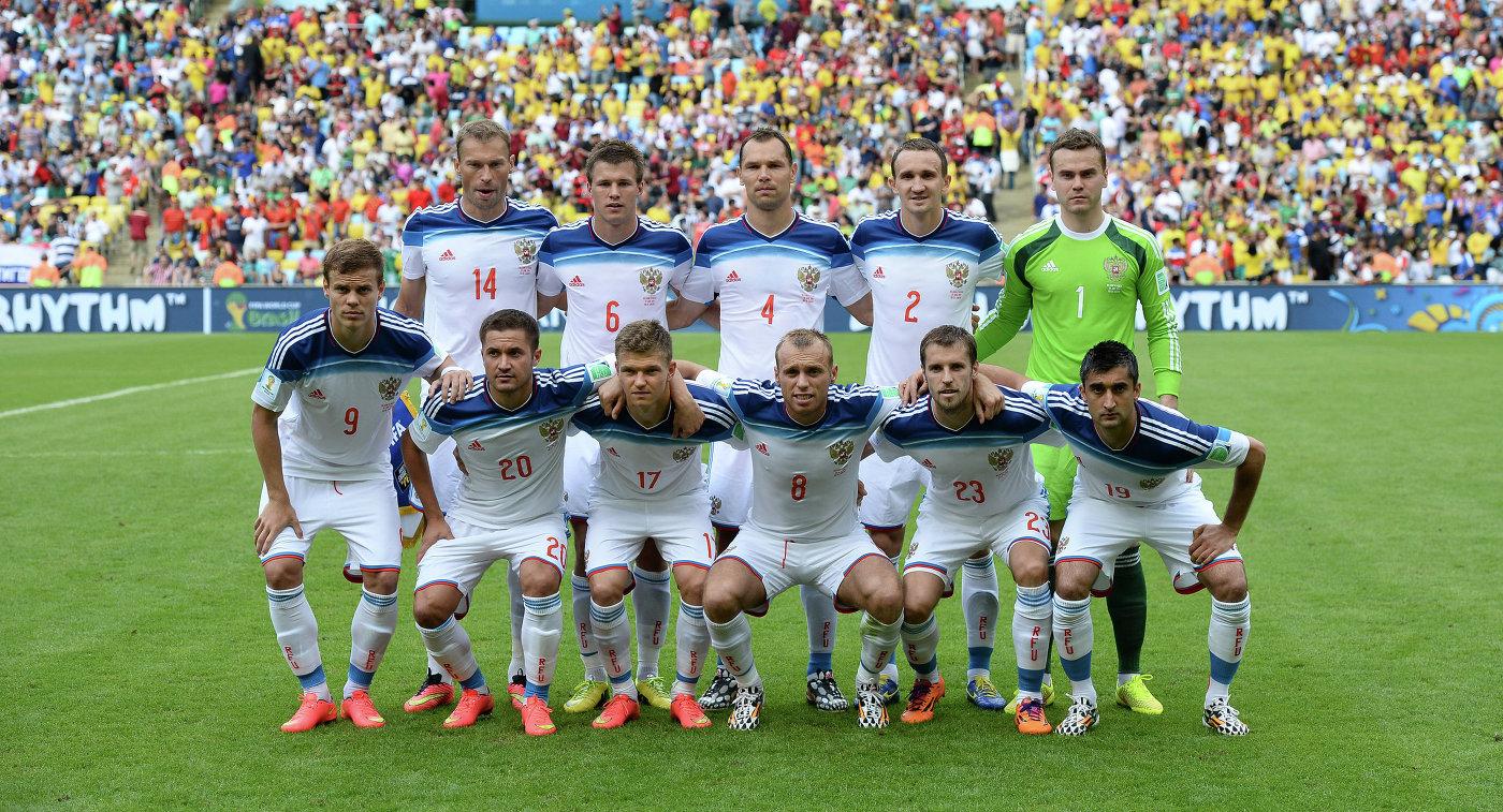 2014 состав чемпионат по на футболу состав мира россии
