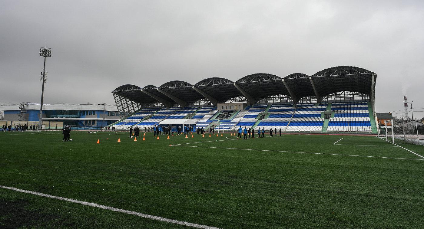 Стадион Авангард в Домодедово