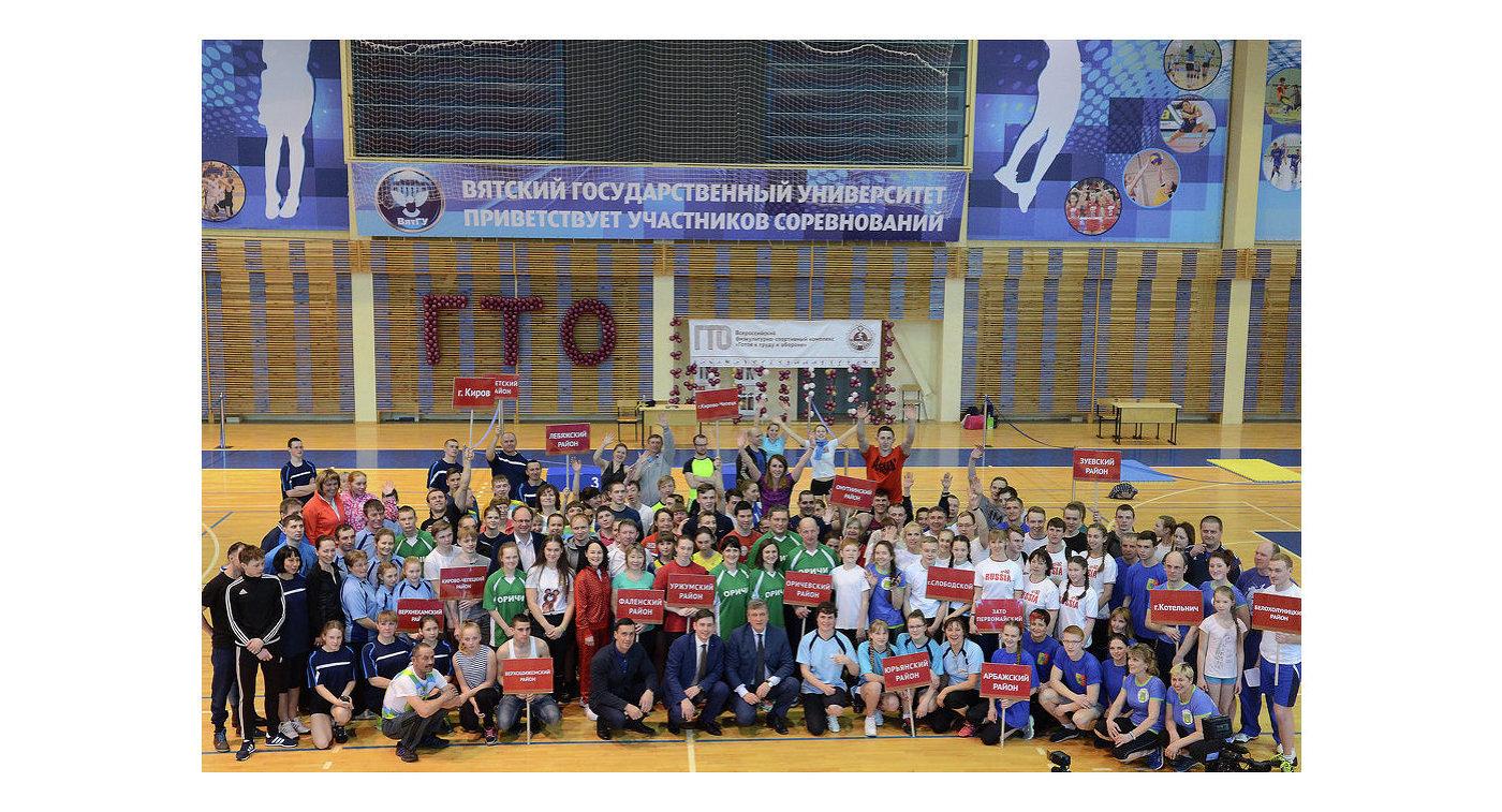 Двадцать команд из четырех городов и 16 районов Кировской области приняли участие в региональном зимнем фестивале ГТО