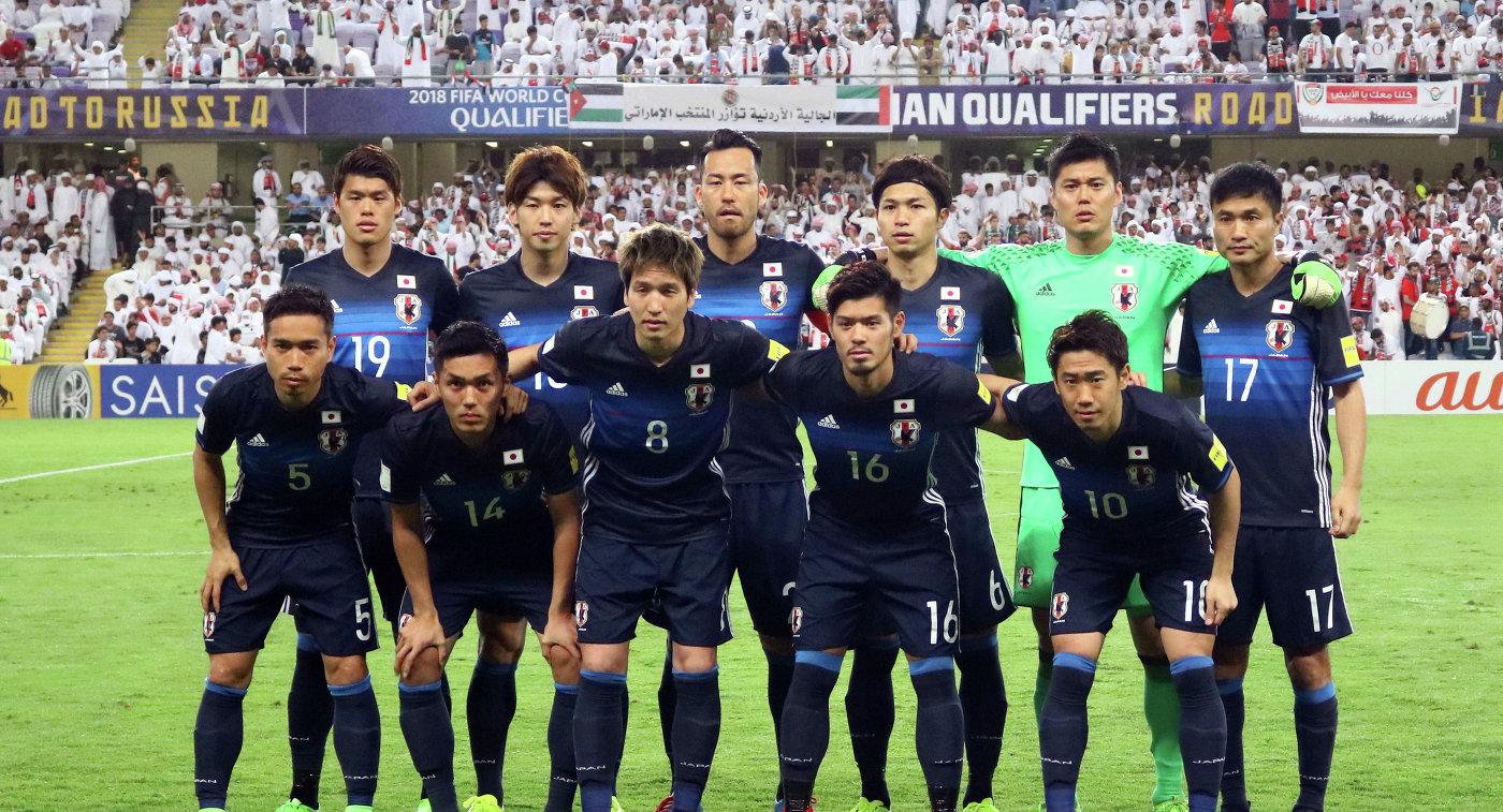 Бразилия иЯпония сыграют 10ноября товарищеский матч воФранции