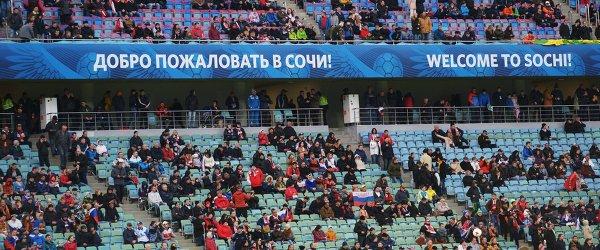 Болельщики перед началом товарищеского матча между сборными России и Бельгии
