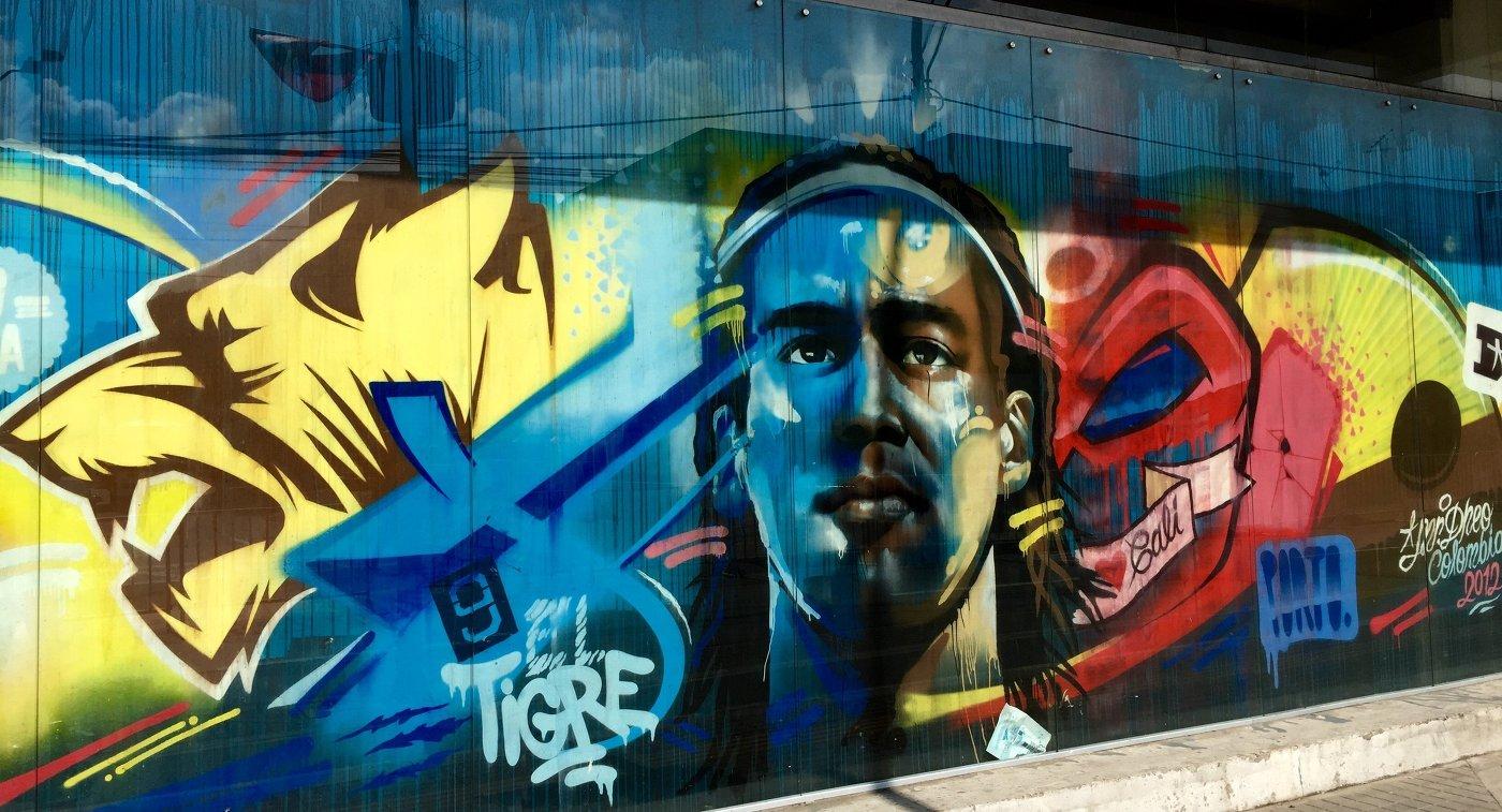 Граффити Радамэля Фалькао в городе Кали