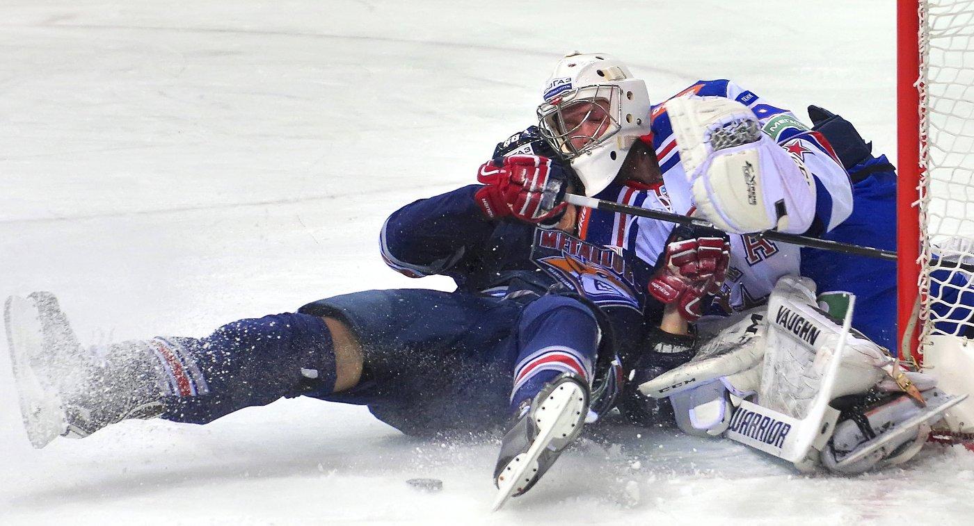 Хоккей. КХЛ. Матч Металлург (Магнитогорск) - СКА