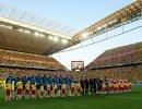 Футбол. Чемпионат мира - 2014. Матч Бразилия - Хорватия