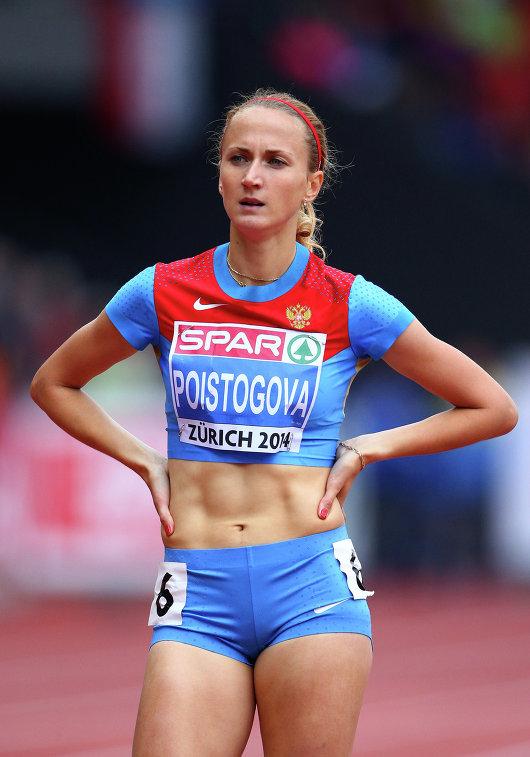 Екатерина Поистогова