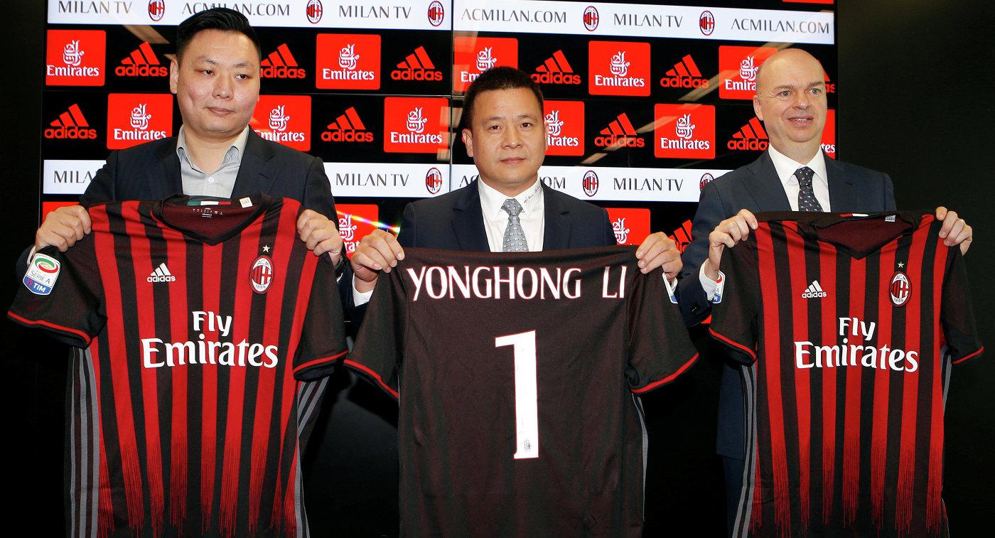 Новый владелец «Милана» проходит поделу омошенничестве в«Поднебесной»