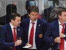 Илья Воробьев, Харийс Витолиньш и Олег Знарок (слева направо)