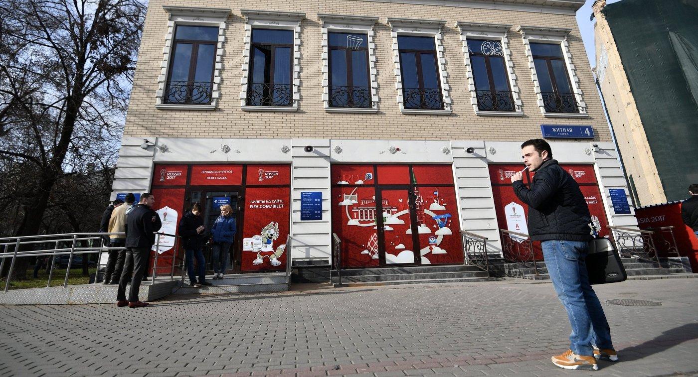 Спекулянтам угрожает административная ответственность за реализацию билетов ЧМ— Медведев