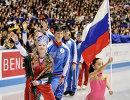 Российские фигуристы на церемонии открытия командного чемпионата мира в Токио