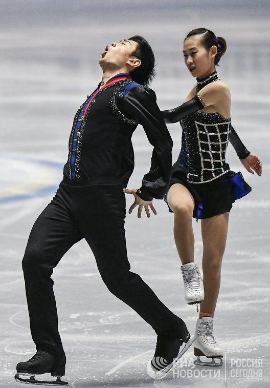 Пэн Чэн и Цзинь Ян