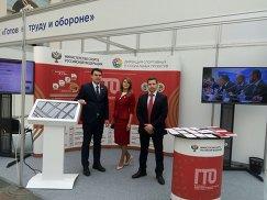 Презентация интерактивной экспозиции, посвященной ГТО, на площадке форума Здоровье нации – основа процветания России