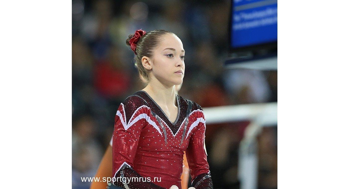 Елена Еремина