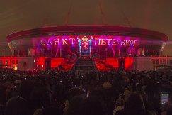Посетители на световом шоу на стадионе Санкт-Петербург Арена