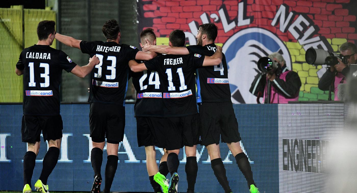 Футболисты итальянской Аталанты