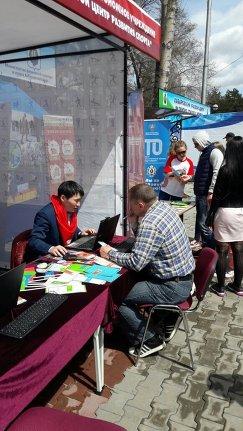 Акция «Подтянись к движению ГТО!» в Хабаровске