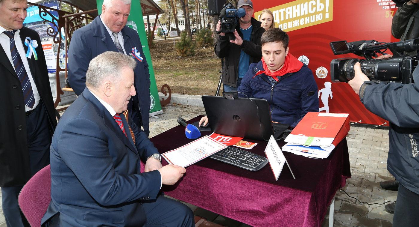 Регистрация губернатора