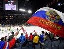 Болельщики перед началом матча группового этапа чемпионата мира по хоккею 2017 между сборными Швеции и России