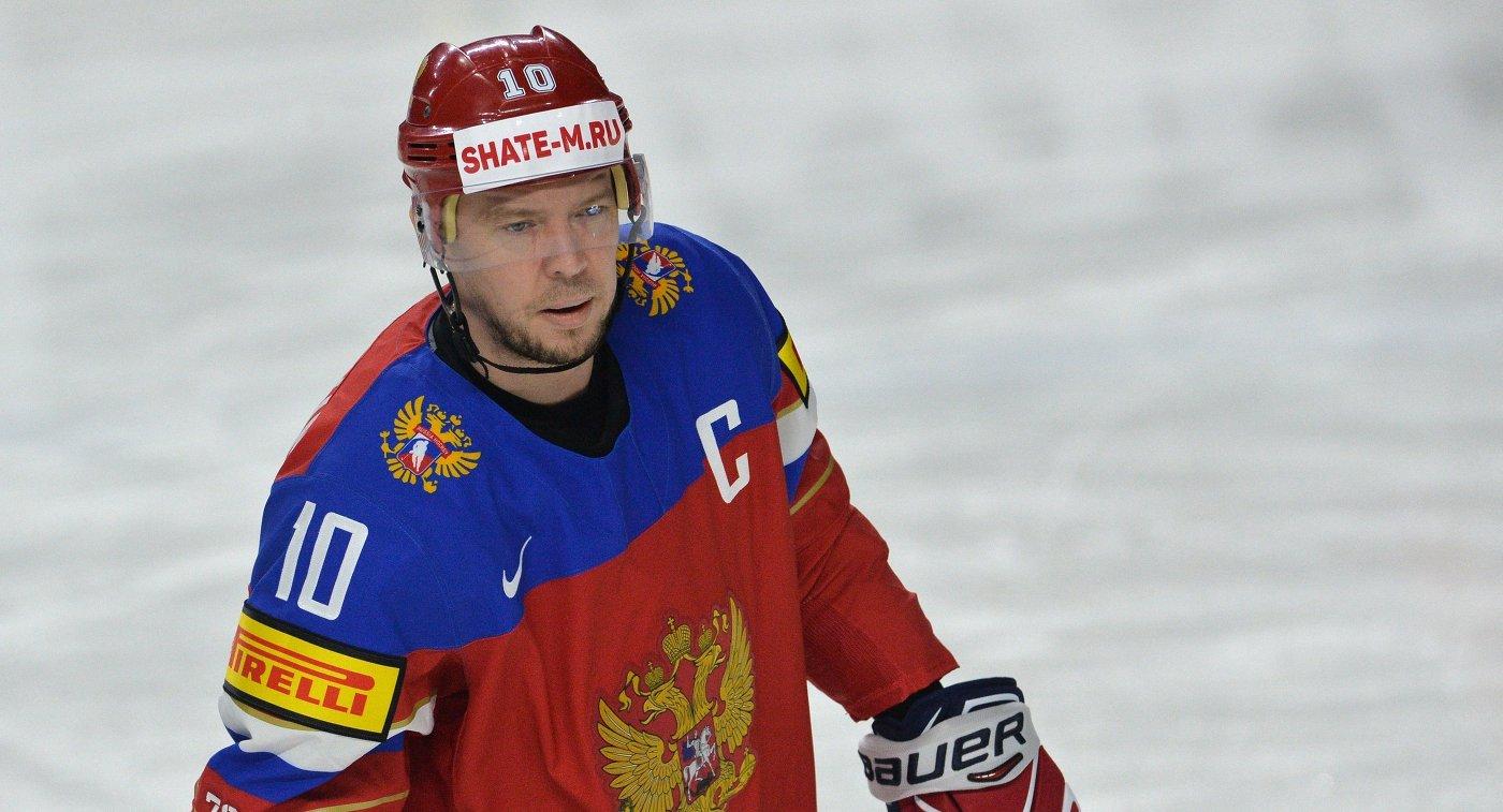 Форвард сборной России Сергей Мозякин