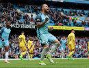 Защитник английского Манчестер Сити Николас Отаменди