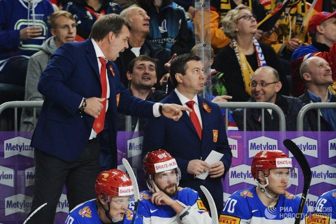 Главный тренер сборной России Олег Знарок (слева)