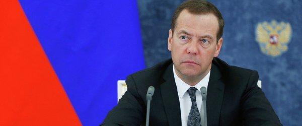 Председатель правительства РФ Дмитрий Медведев проводит заседание правительства РФ.
