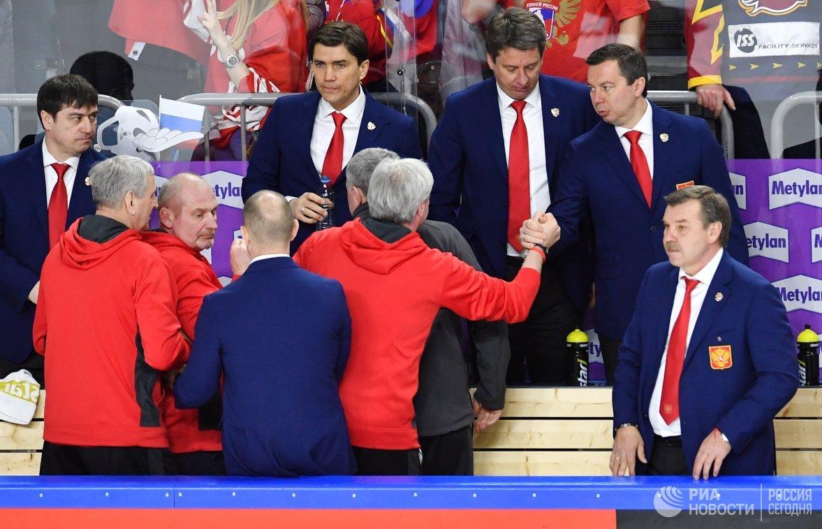 Тренерский штаб сборной России после окончания матча