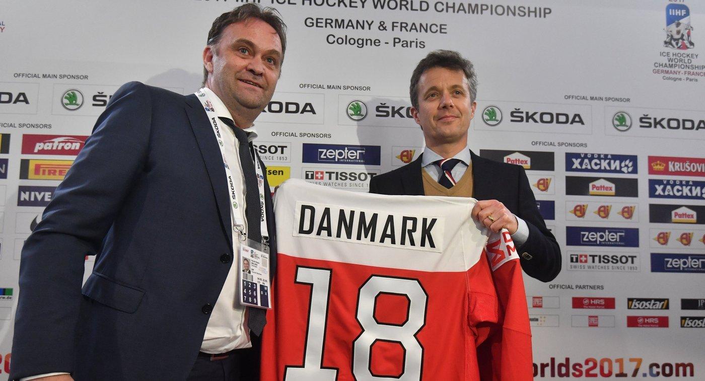 Член совета Международной федерации хоккея (ИИХФ), президент Датского хоккейного союза Хенрик Бах Нильсен (слева) и Кронпринц Дании Фредерик