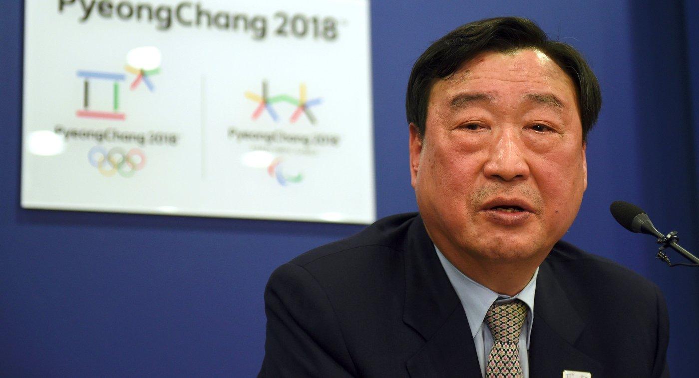 Руководитель  организационного комитета  Олимпиады-2018 ожидает , что РФ  приедет вПхенчхан