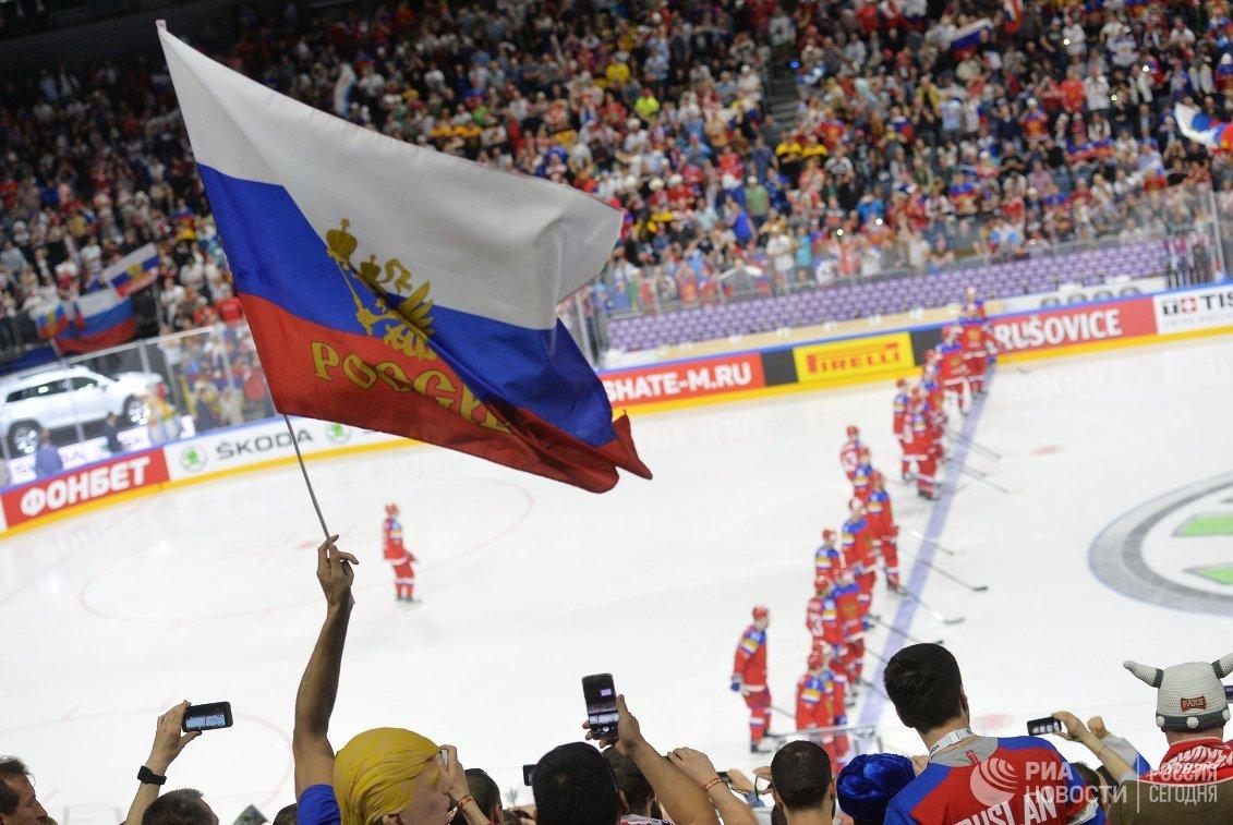 Болельщики во время матча группового этапа чемпионата мира по хоккею-2017 между сборными России и США