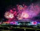 Салют над стадионом Спартак