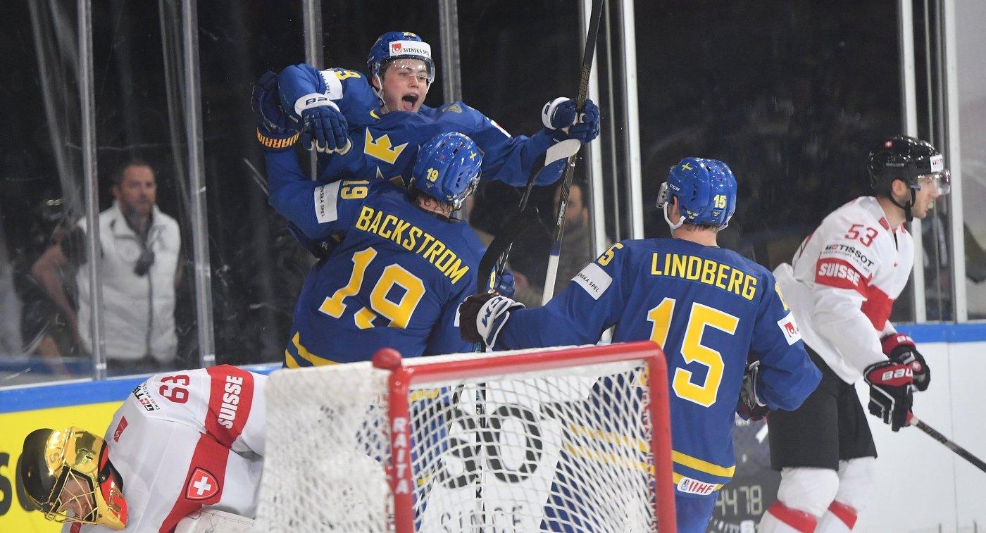 Хоккеисты сборной Швеции Вильям Нюландер, Никлас Бекстрём и Оскар Линдберг (слева направо)