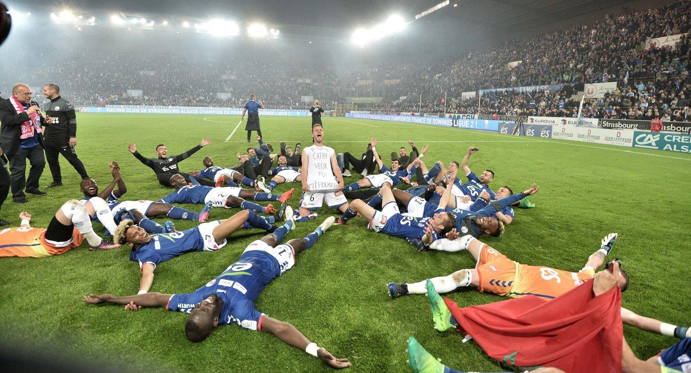 Футболисты французского Страсбура
