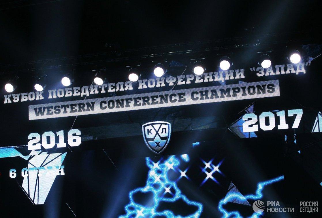 Церемония закрытия 9 сезона КХЛ