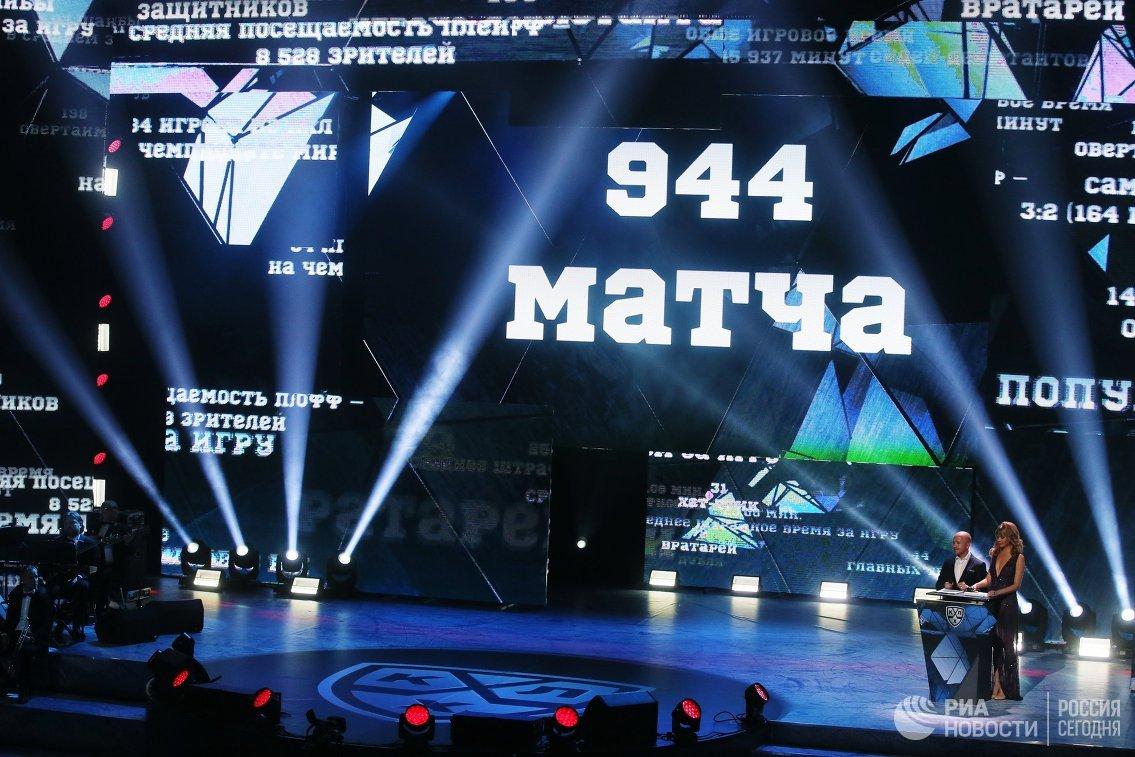 Церемония закрытия девятого сезона КХЛ