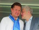 Алексей Миллер и Сергей Фурсенко (слева направо)