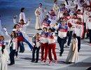 Парад атлетов и членов национальных делегаций на церемонии закрытия