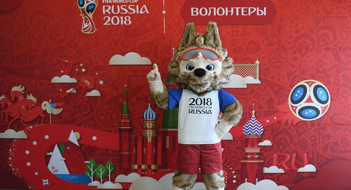 2018 2018 клубный мира чемпионат