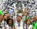 Футболисты Реала с кубком чемпионов