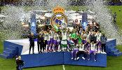 Футболисты Реала после победы в финале Лиги чемпионов-2016/17