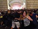 Давка на площади Сан-Карло в центре Турина во время матча Ювентус - Реал