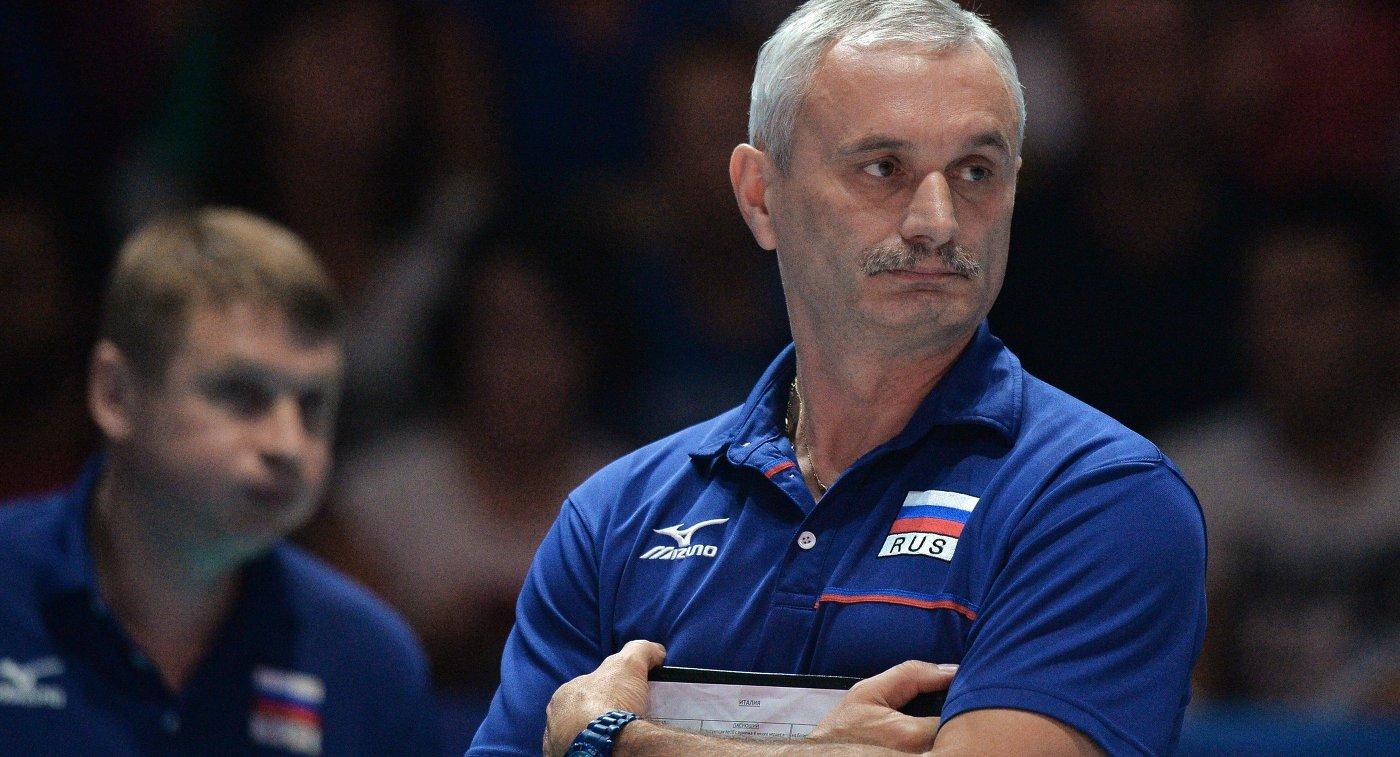 Главный тренер сборной России Юрий Маричев